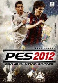 Обложка Pro Evolution Soccer 2012