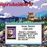 Скриншот Nobunaga's Ambition 2