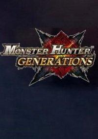 Обложка Monster Hunter Generations