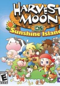 Обложка Harvest Moon: Sunshine Islands