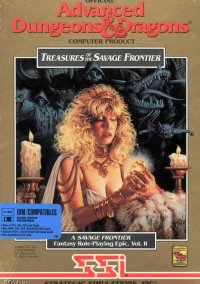 Обложка AD&D 2 Treasure of the Savage Frontier