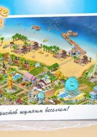 Обложка Paradise Island