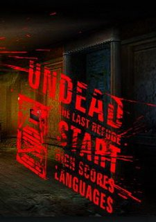 Undead: in the last refuge