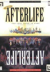 Обложка Afterlife