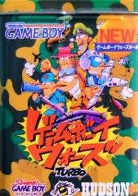 Обложка GameBoy Wars Turbo