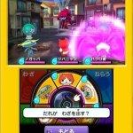 Скриншот Youkai Watch – Изображение 38