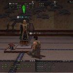 Скриншот Nobunaga's Ambition Online – Изображение 37