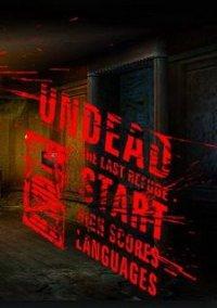 Обложка Undead: in the last refuge