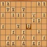 Скриншот GinseiShogi