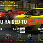 Скриншот Racing Rivals – Изображение 5