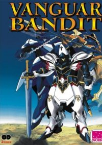 Обложка Vanguard Bandits