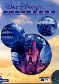 Обложка Walt Disney World Explorer