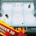 Скриншот Ice Rage – Изображение 5