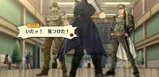 JoJo's Bizarre Adventure: Eyes of Heaven. Релизный трейлер японской версии