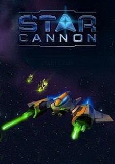 StarCannon