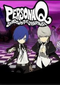 Persona Q: Shadow of the Labyrinth – фото обложки игры