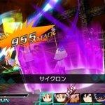 Скриншот Conception: Ore no Kodomo wo Undekure! – Изображение 19