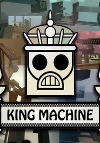 Обложка King Machine