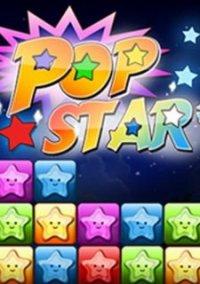 Обложка PopStar!