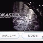 Скриншот Disaster: Day of Crisis – Изображение 1