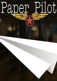 Обложка Paper Pilot