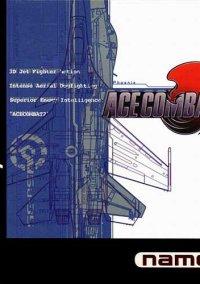 Обложка Ace Combat 2