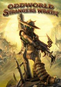 Обложка Oddworld: Stranger's Wrath