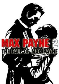 Обложка Max Payne 2: The Fall of Max Payne