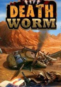 Обложка Death Worm