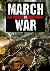 Обложка March of War