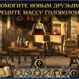 Скриншот Tales from the Dragon Mountain: the Lair – Изображение 4