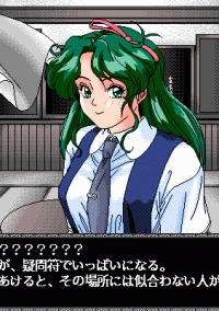 Sakura Nomori – фото обложки игры