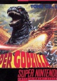 Обложка Super Godzilla