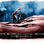Скриншот Princess Maker 2 – Изображение 31