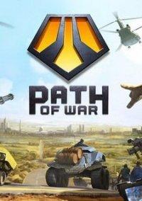 Обложка Path of War
