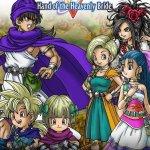 Скриншот Dragon Quest V: Hand of the Heavenly Bride – Изображение 4