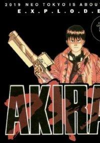 Обложка Akira