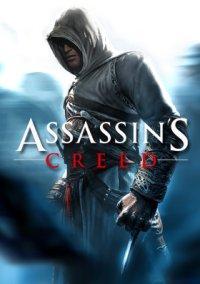 Обложка Assassin's Creed