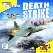 Обложка Global War on Terror: Death Strike