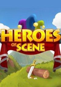 Обложка Heroes of Scene