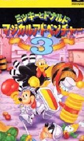 Обложка Mickey to Donald Magical Adventure 3