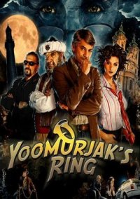 Yoomutjak's Ring – фото обложки игры