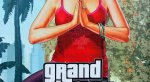 Игра дня. Grand Theft Auto V Live - Изображение 47