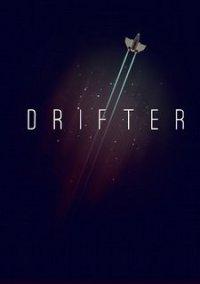 Обложка Drifter