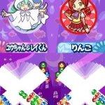 Скриншот Puyo Puyo!! 20th Anniversary – Изображение 8