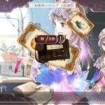 Скриншот Atelier Totori: The Adventurer of Arland – Изображение 19