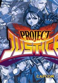 Обложка Project Justice