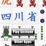 Скриншот TigerSichuan