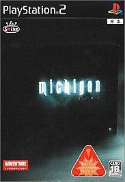 Обложка Michigan