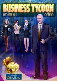 Обложка Business Tycoon Online
